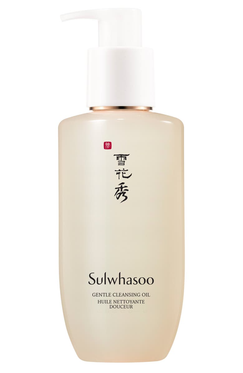 SULWHASOO Gentle Cleansing Oil, Main, color, No Color
