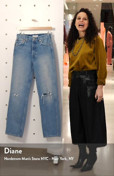 '90s Ripped High Waist Loose Straight Leg Jeans, sales video thumbnail