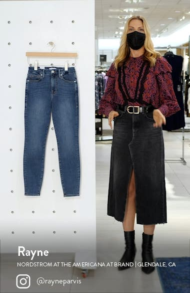 Extreme V High Waist Ankle Skinny Jeans, sales video thumbnail
