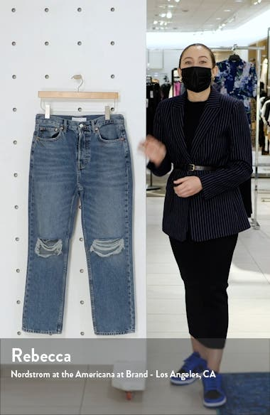 Double Ripped Knee Nonstretch Dad Jeans, sales video thumbnail