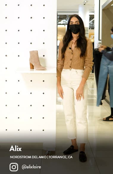 Umika Bootie, sales video thumbnail