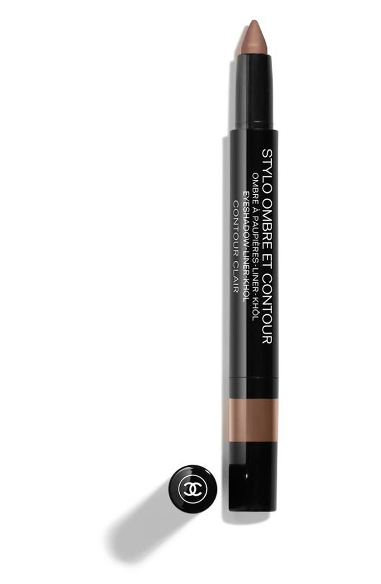 CHANEL STYLO OMBRE ET CONTOUR <br />Eyeshadow Liner Kohl, Main, color, 12 CLAIR
