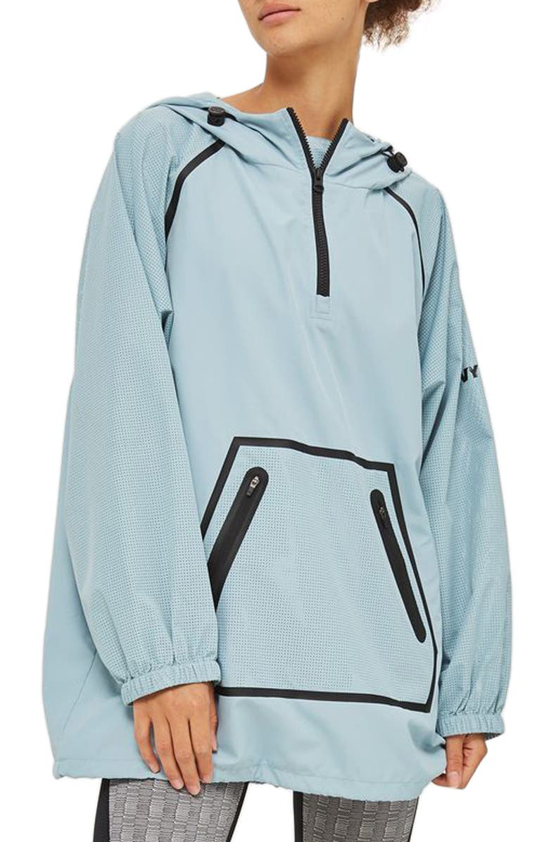 IVY PARK<SUP>®</SUP> Perforated Pullover Jacket, Main, color, PORCELAIN BLUE