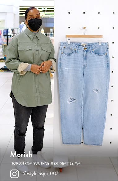 Ripped Relaxed Jeans, sales video thumbnail