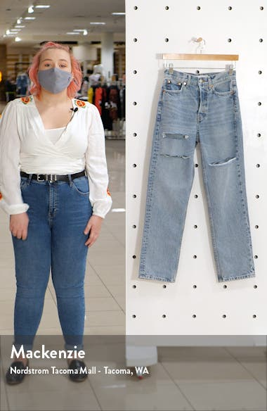 Sofia Ripped High Waist Dad Jeans, sales video thumbnail